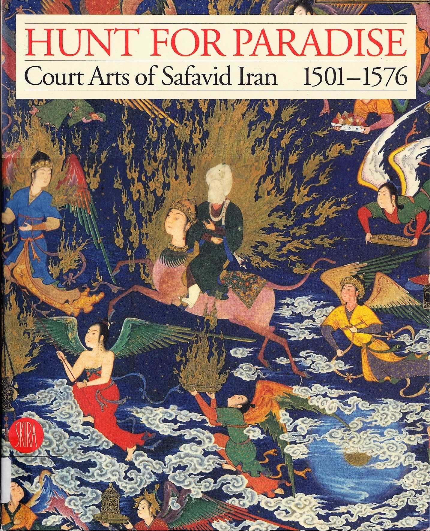 061 Hunt For Paradise. Court Arts of Safavid Iran 1501-1576 (4)